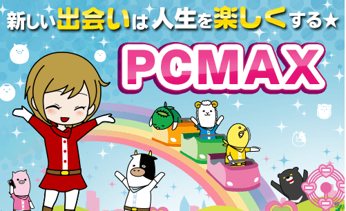 pcmaxbanner