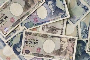日本円の紙幣画像