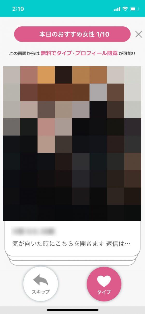 IMG_C8C5AFAF7A5C-1_censored
