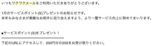 スクリーンショット 2021-02-04 14.36.00