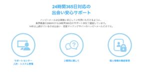 スクリーンショット 2021-02-04 12.34.57