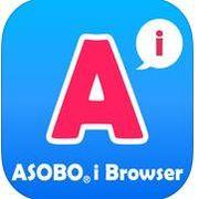 asobo-choise