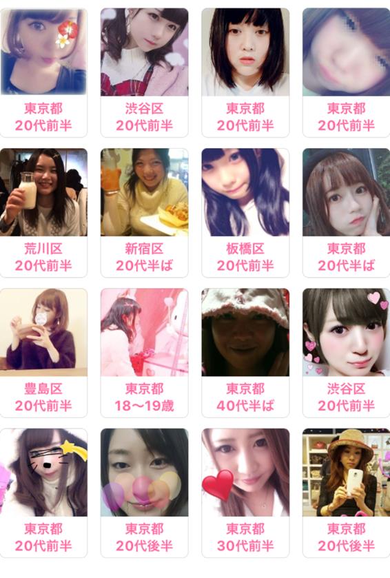 アプリ版のトップページ 女性プロフ画像一覧