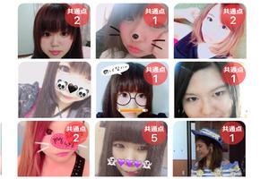 出会い系サイト別!北海道の会員ユーザー層を比較