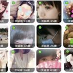 出会い系サイト別!茨城の会員ユーザー層を比較