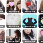 出会い系サイト別!神奈川の会員ユーザー層を比較
