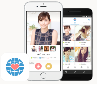 omiaiのアプリ画面
