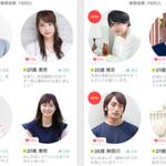 出会い系サイト別!沖縄の会員ユーザー層を比較