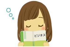 女子高生と本のイラスト