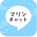 【ORCA(オルカ)に名称変更】旧マリンチャット
