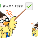 PCMAXとイククル新人女性の登録数データ【都道府県別】