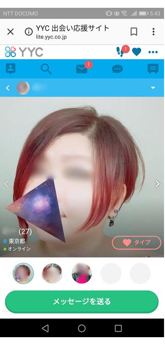 割り切り目的の女性ユーザーのプロフ画像
