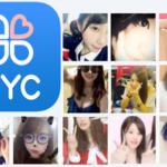 YYCで避けるべき会員と出会える女性をプロフ画像解説!