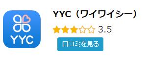 YYCアイコン