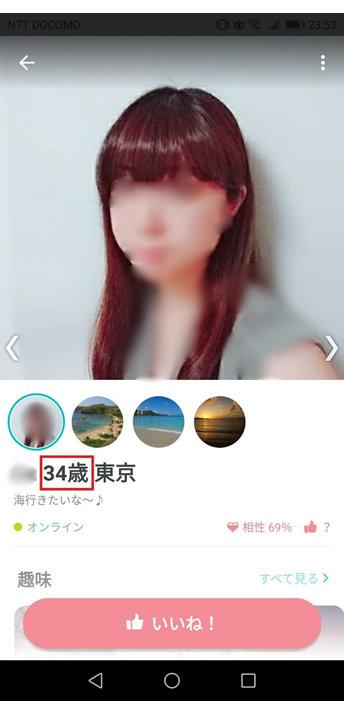 女性プロフ画像