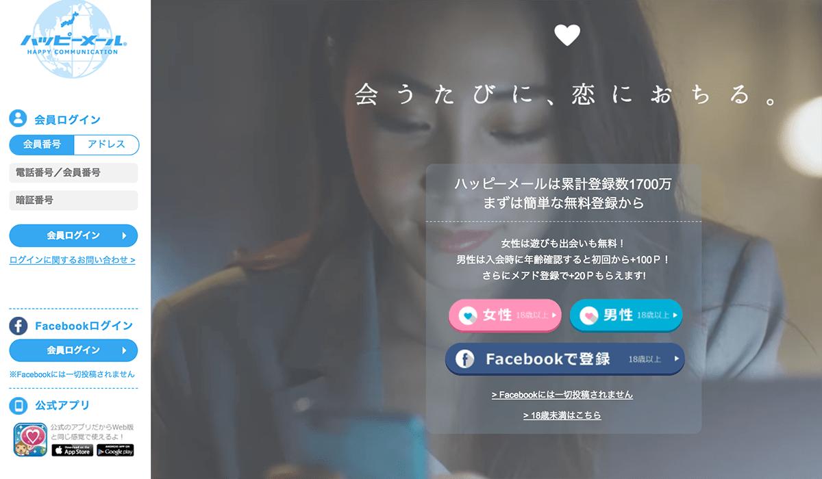 06_happy-min