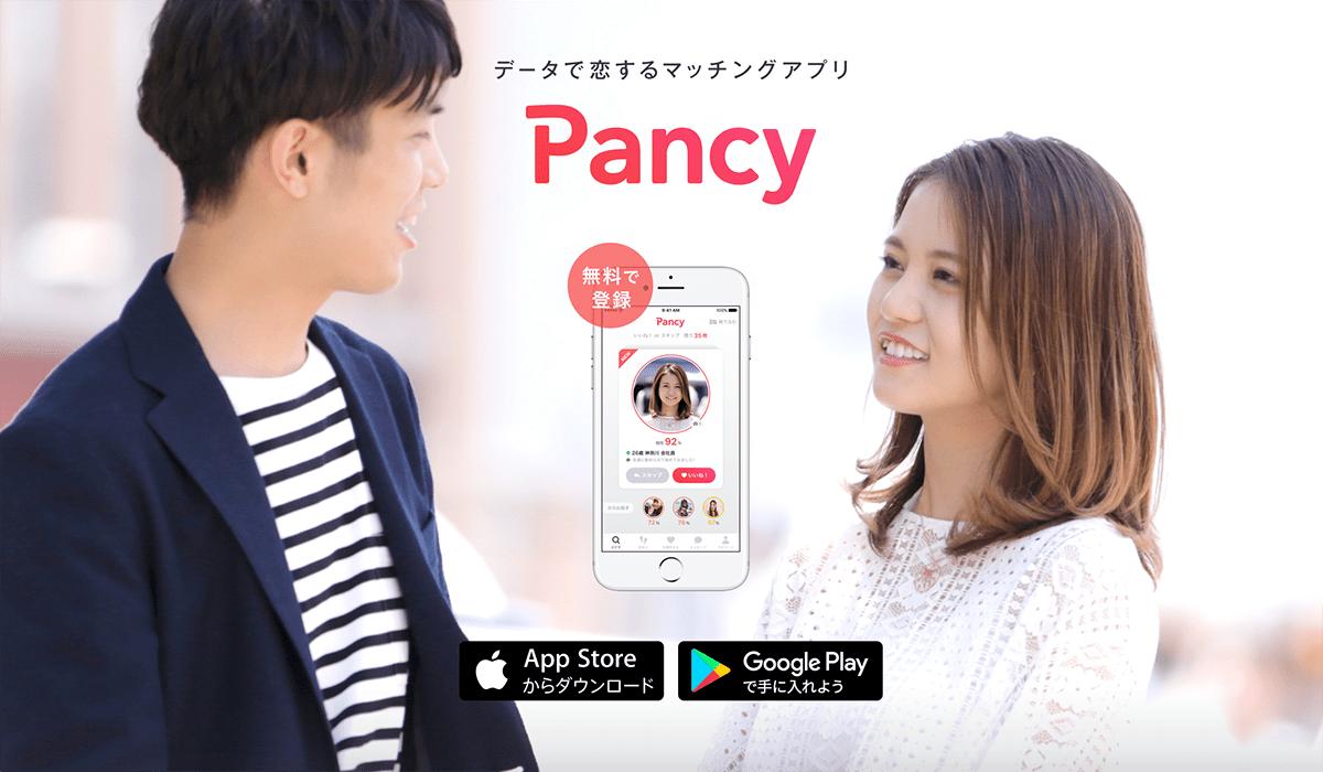 07_pancy-min