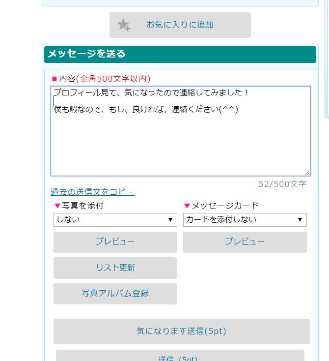 c82cacbe99f2ff66604b67de33be3ae2-min