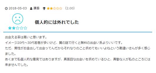 kuchikomi_06