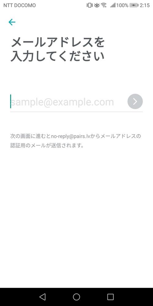 tourokuapp_02