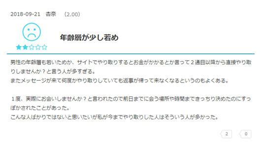 app_tokucho07