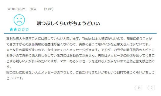 app_tokucho09