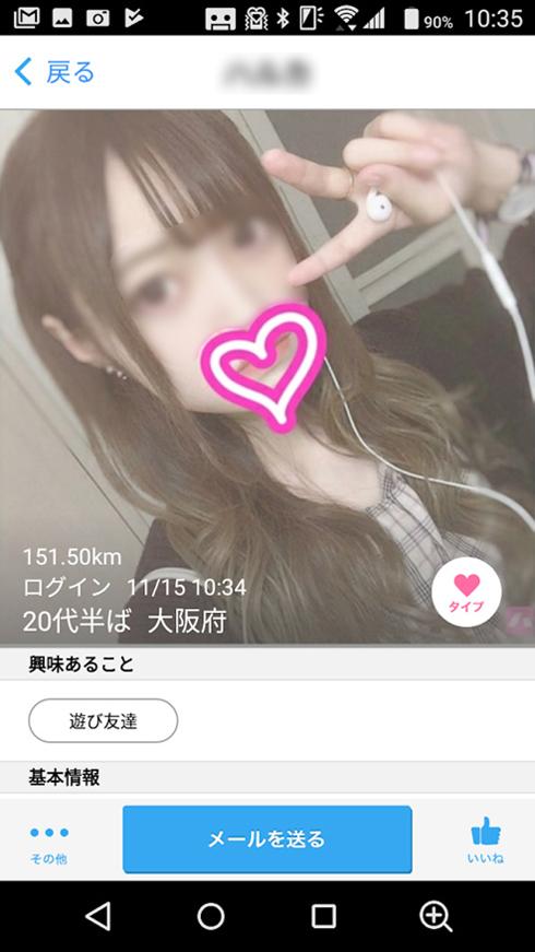 app_web_02