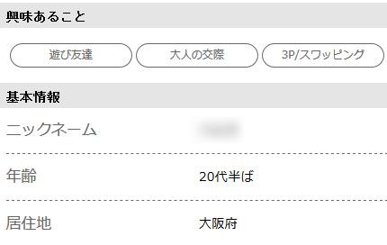 app_web_03