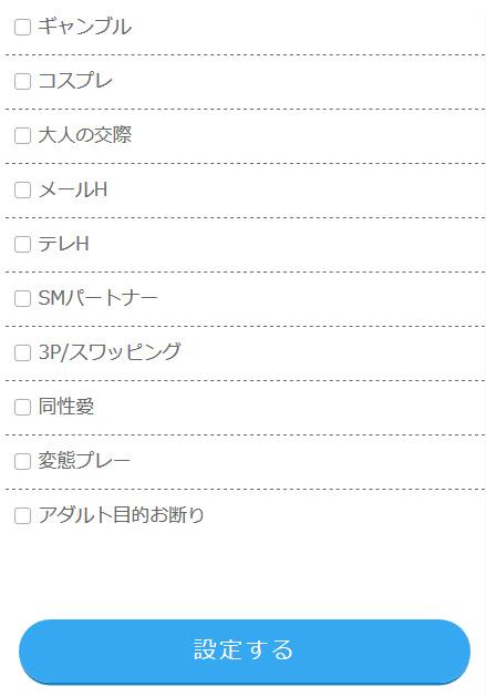 app_web_04