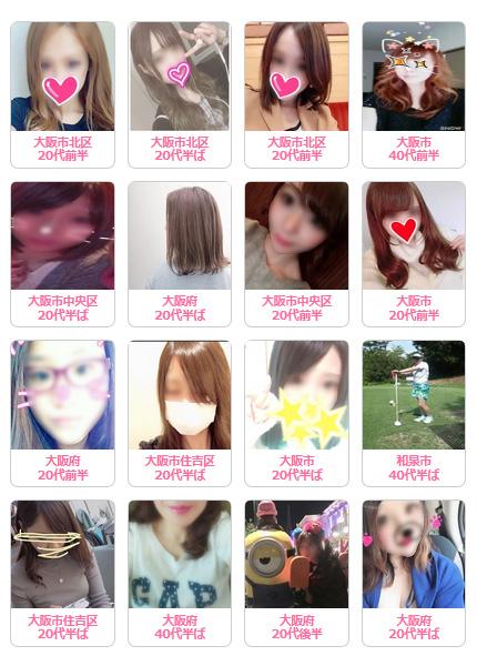 app_web_06