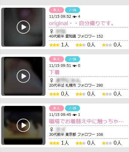 app_web_07