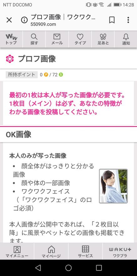 kouryaku_01