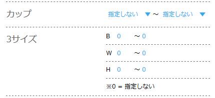 kouryaku_03