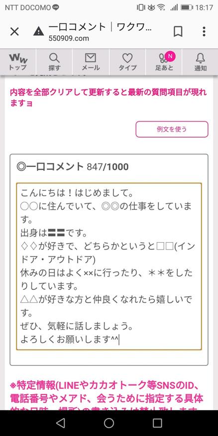 kouryaku_04