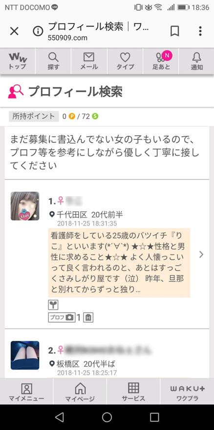 kouryaku_05