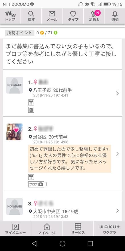 kouryaku_07