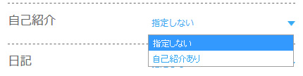 kouryaku_09