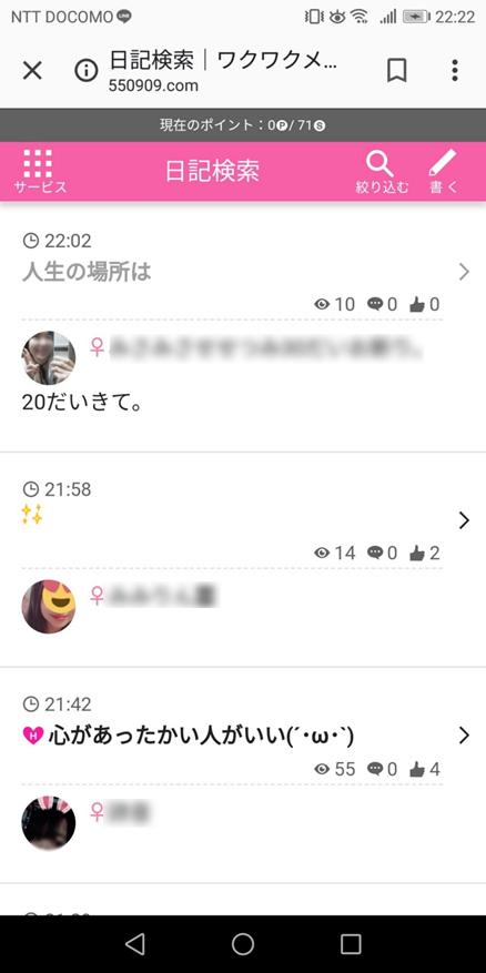 kouryaku_12