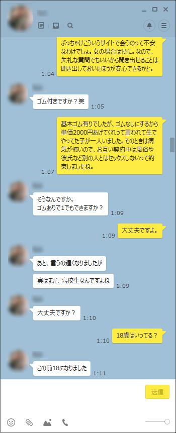 kouryaku_31