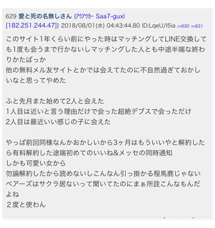 pairs-sakura10