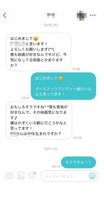 pairs-sakura18