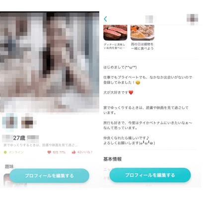 pairs-sakura3