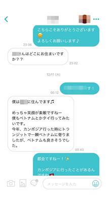 pairs-sakura4