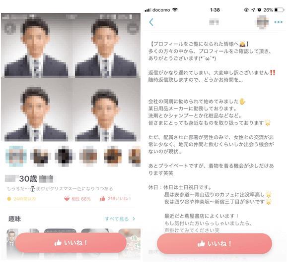 pairs-sakura8