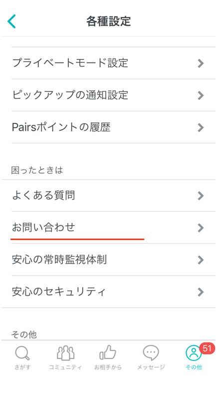 pairs-taikai3