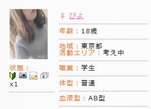 profile24