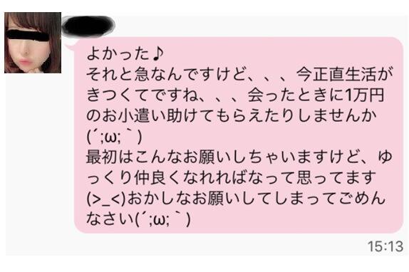 sakura-henshin