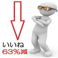 sunglasses-prof
