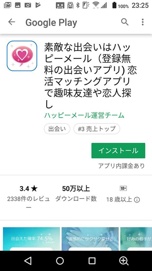 touroku_01