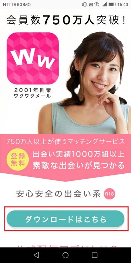 touroku_09